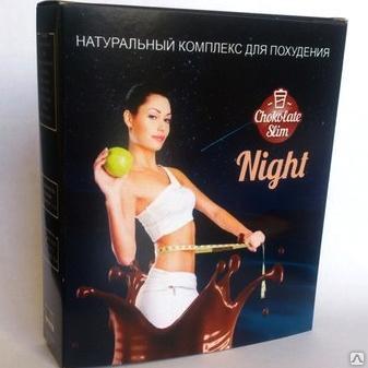 Choco Slim Effect Night - комплекс для схуднення