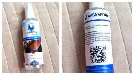 АкваБронь - средство для защиты от влаги