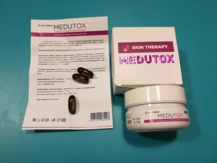 Medutox (Медутокс) - капсулы для омоложения