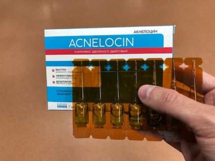 Aknelocin (Акнелоцин) - средство от прыщей
