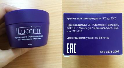 Lucerin (Люцерин) - крем от морщин
