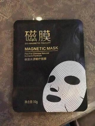 Magnetic Mask - омолаживающая маска