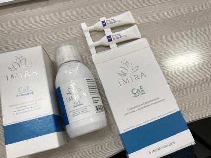 IMIRA C & E - сыворотка для омоложения