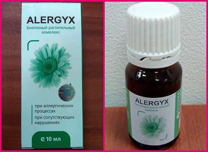 Alergyх - средство от аллергии