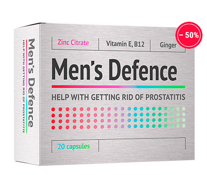 MEN`S DEFENCE - средство против простатита