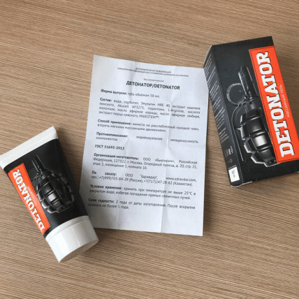 Detonator (Детонатор) - средство для мужчин
