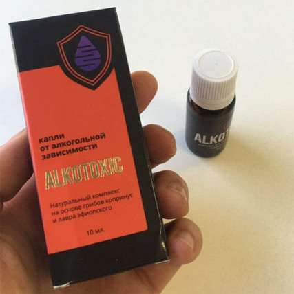 Alkotoxic (Алкотоксик) - капли от алкогольной зависимости