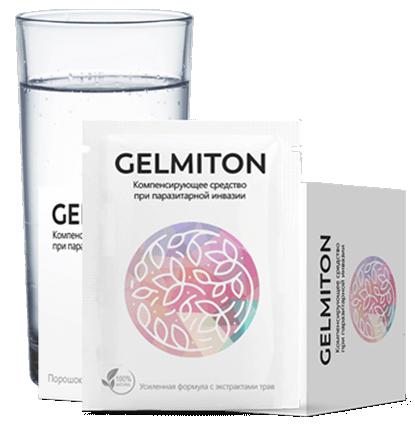 Gelmiton (Гельмитон) - средство от паразитов