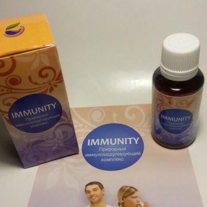 Immunity (Иммунити) - капли для иммунитета