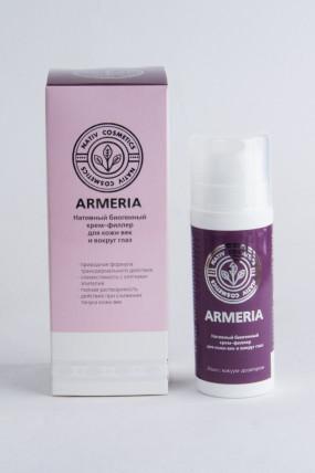 Armeria (Армерия) - омолаживающий комплекс