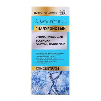Чистый Коллаген - средство от морщин