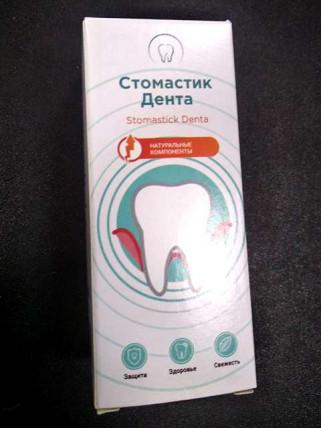 Стомастик Дента - средство для здоровья полости рта
