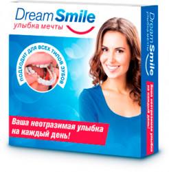 Dream Smile - улыбка мечты