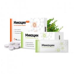 Микоцин – антигрибковый комплекс из таблеток и геля