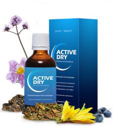 ACTIVE DRY - средство от гипергидроза