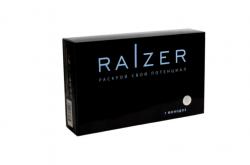 RAIZER (РАЙЗЕР) - монодозы для потенции