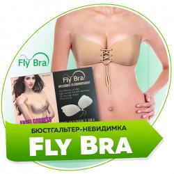 FLY BRA (Флай Бра) - силіконові накладки для грудей