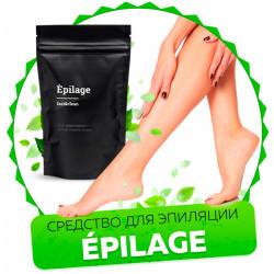 Epilage (Епілейдж) - засіб для епіляції