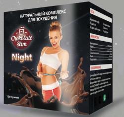 Chokolate Slim night (Шоколад Лім Найт) - комплекс для схуднення