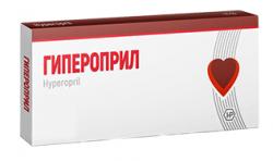 Гипероприл - средство от гипертонии