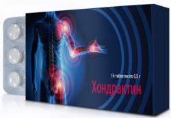 Хондрактин - средство для суставов