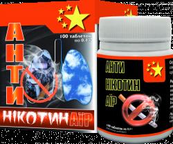 Антиникотин Аир - таблетки от курения