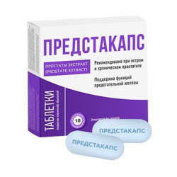 Предстакапс - капсулы от простатита