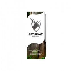 Articulat (Артикулат) - гель для суставов за 0 руб.