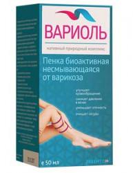 ВАРИОЛЬ - средство от варикоза