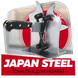 Точилка для ножей Japan Steel Dzhapan Stil