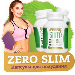ZERO SLIM (Зеро Слим) - средство для похудения