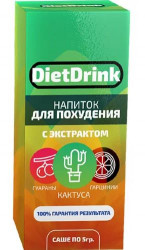 Diet Drink (Дієт Дринк) - напій для схуднення