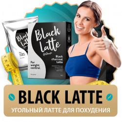 Black Latte (Блэк Латте) - средство для похудения