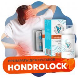 Hondrolock (Хондролок) - крем для суставов