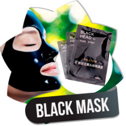 Black Mask (Черная Маска) - средство против черных точек
