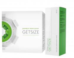 Getsize (ГетСайз) - средство для увеличения члена