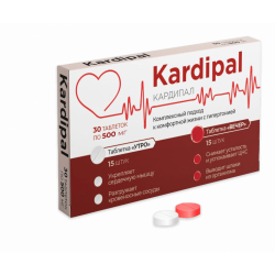 КАРДИПАЛ - препарат для лечения гипертонии