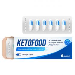 KETOFOOD (КЕТОФУД) - капсулы для быстрого похудения