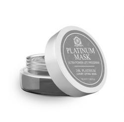 Platinum Mask - омолаживающая маска