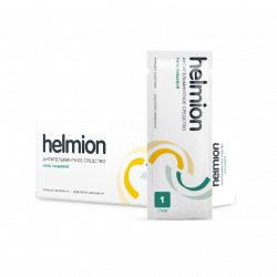 Helmion (Хельмитон) - антигельминтное средство