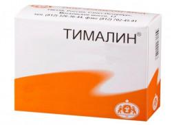 ТималинТабс - средство для иммунитета