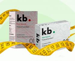 KETO BEAUTY (КЕТО БЬЮТИ) - Капсулы для похудения