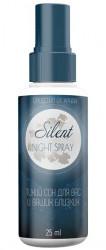 Silent night spray - средство от храпа