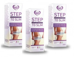 Step to slim (Степ ту Слим) - мощная альтернатива липосакции