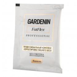 Gardenin FatFlex - комплекс снижения веса
