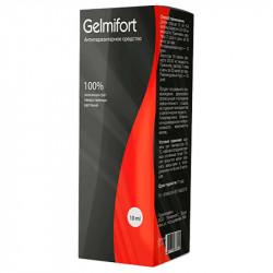 Gelmifort (Гельмитфорт ) - средство от паразитов