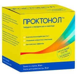 Proctonol (Проктонол) - средство от геммороя