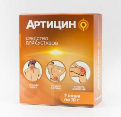 Артицин для суставов