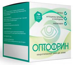 Оптофрин - комплекс для зрения