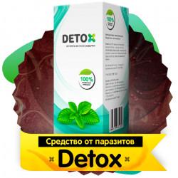 Detoxic (Детоксик) - средство от паразитов